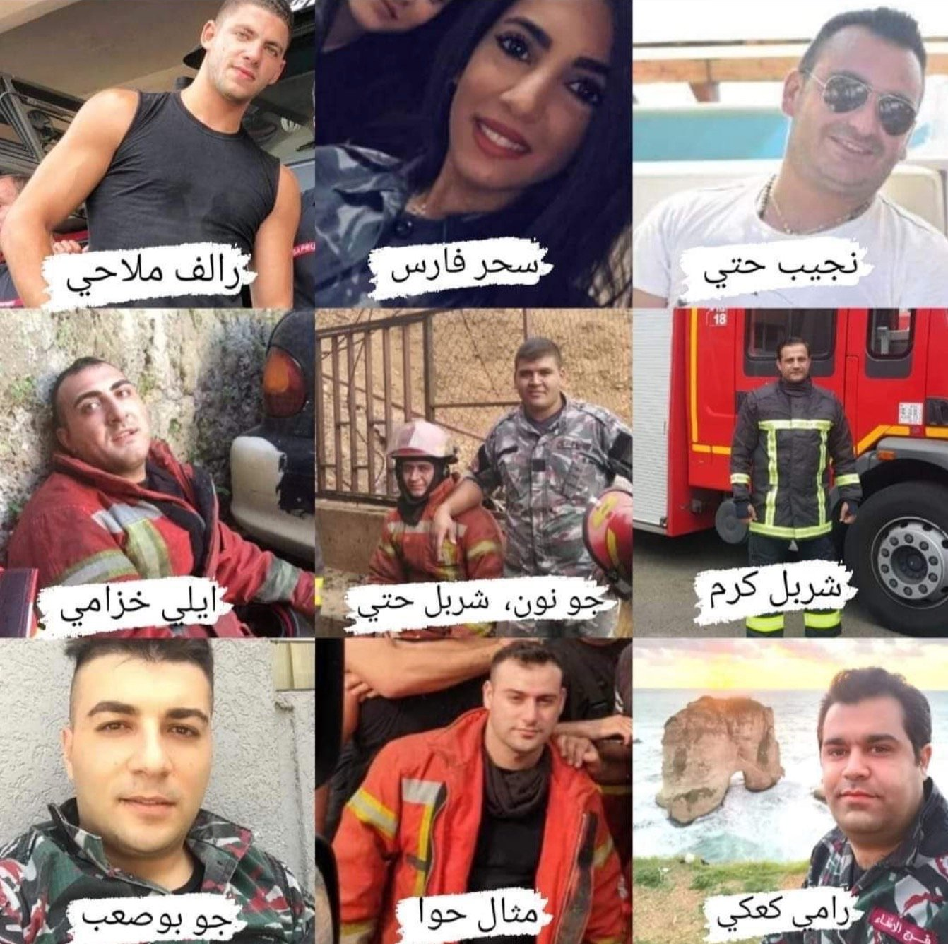 Firefighter victims