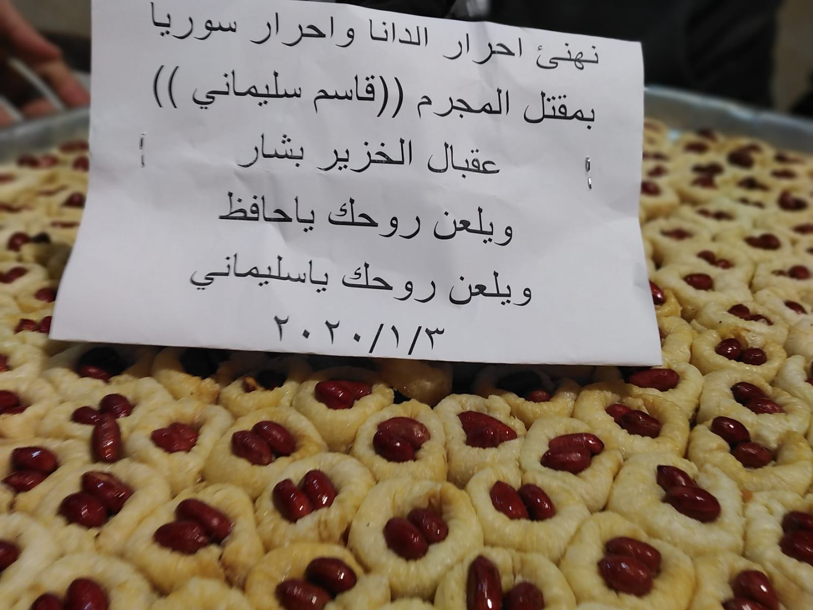 Syrians in Idlib eat sweets to celebrate the news of Qassem Soleimani's death