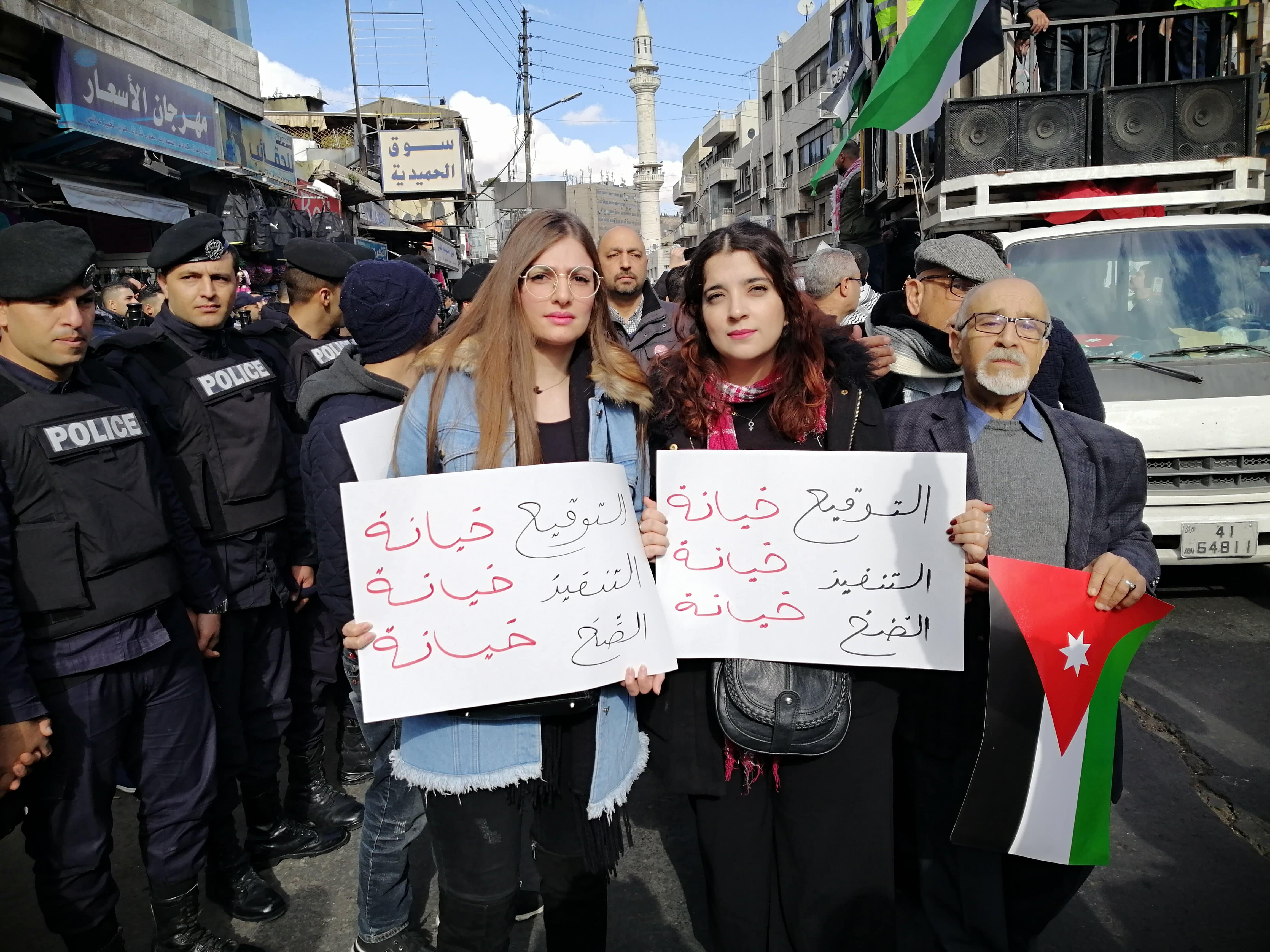 Protesters denounce Jordan's gas deal with Israel