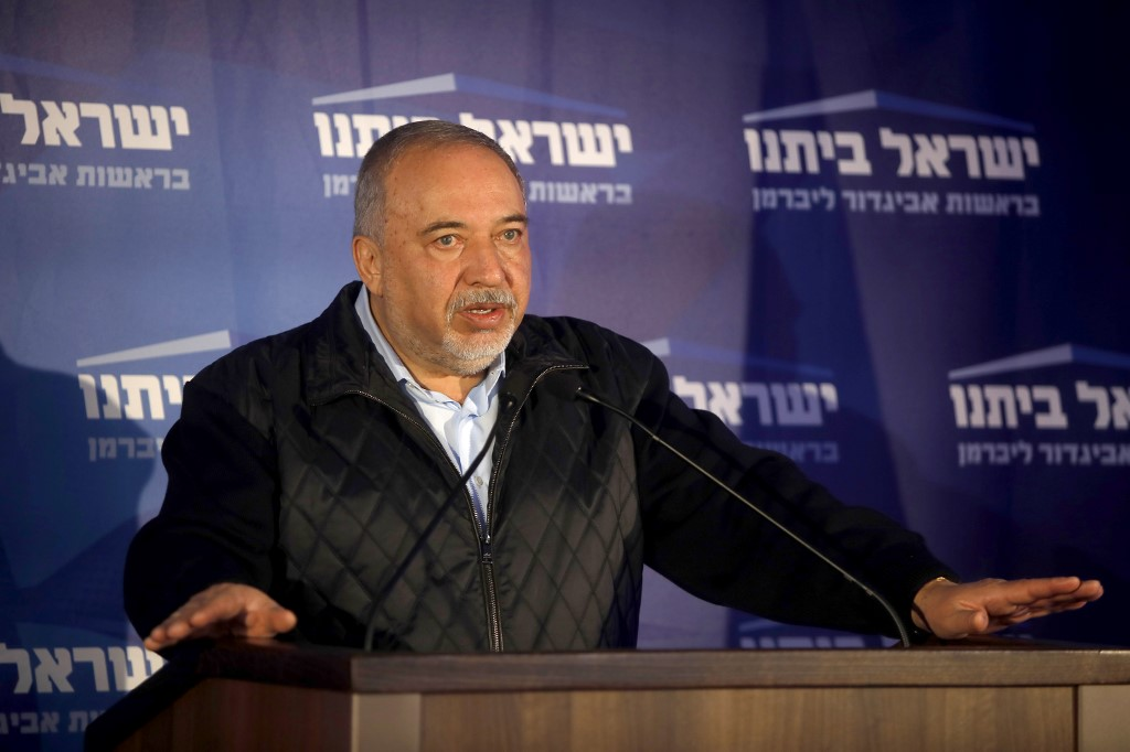 Yisrael Beiteinu leader Avigdor Lieberman speaks in Modiin on 2 March (AFP)