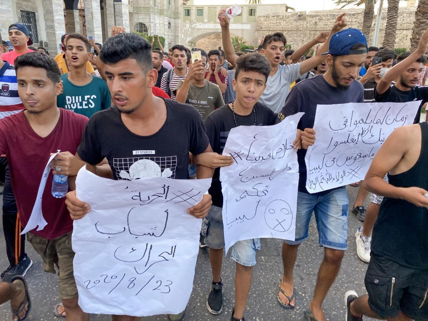 Hundreds of protesters took to the streets of the country's capital Tripoli on Sunday.