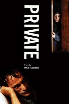 Private by Saverio Costanzo (2004)