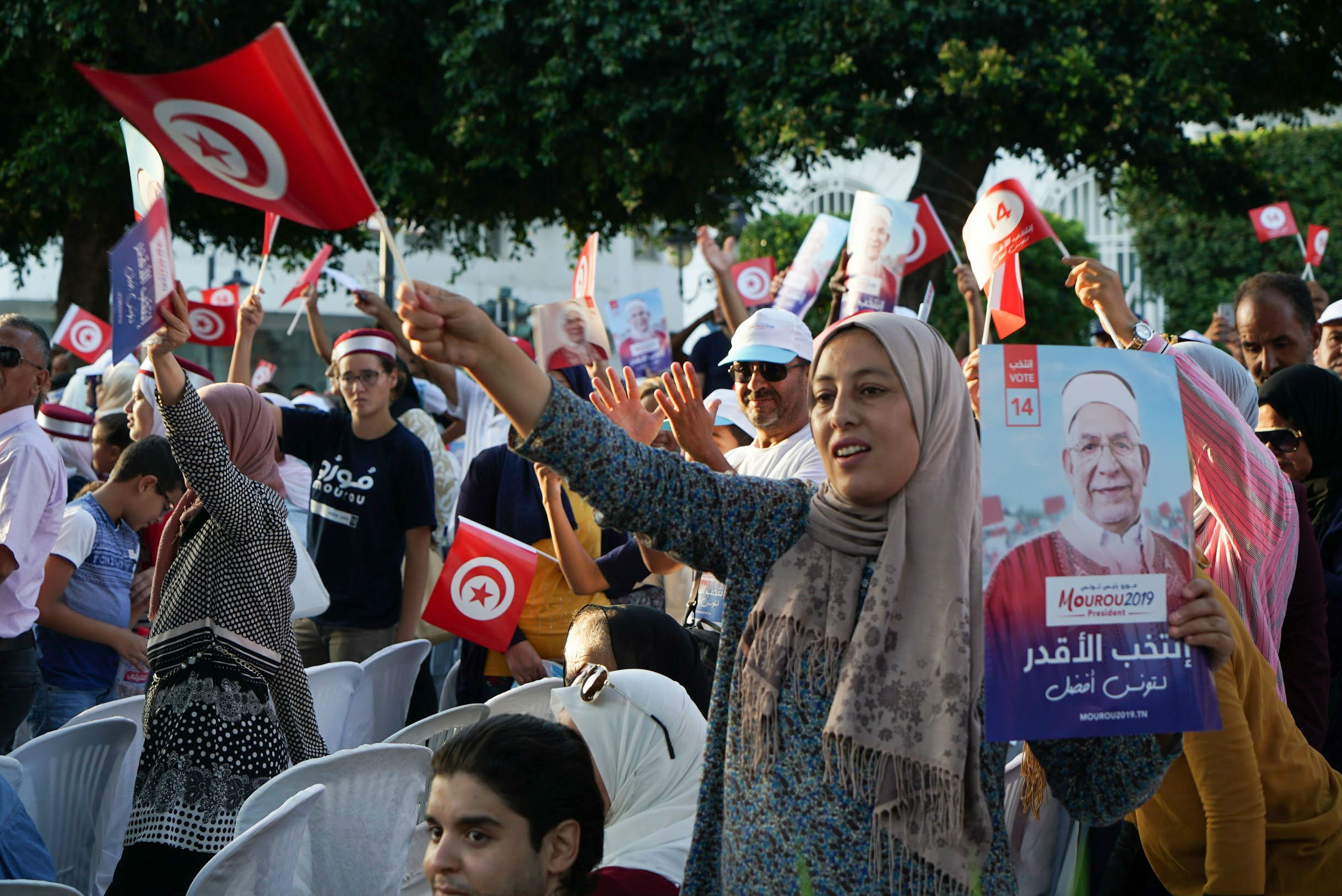 Supporters of Abdelfattah Mourou, Ennahdha's candidate, see at a rally in Tunis (MEE/Faisal Edroos)